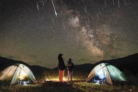 Палаточный лагерь Camp 2050