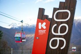 Курорт Красная Поляна открыл продажу сезонных скипассов