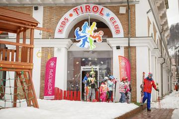 Детская горнолыжная школа Tirol kids club