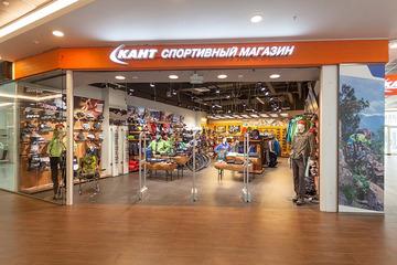 КАНТ. Сеть спортивных магазинов, активный отдых.