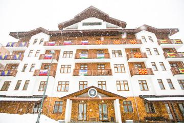 Отель «Приют Панды»