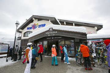 Ски-сервис «Роза Хутор»