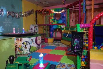 Детский центр «Аладдин»