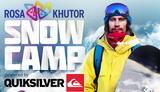 ROSA KHUTOR SNOW CAMP - Весенний лагерь с 30 марта по 8 апреля.