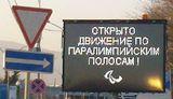C 22 марта разрешен въезд в Сочи на авто