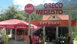 Сувлачная «Greco Megusto»