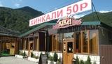 Kikel, грузинская хинкальная