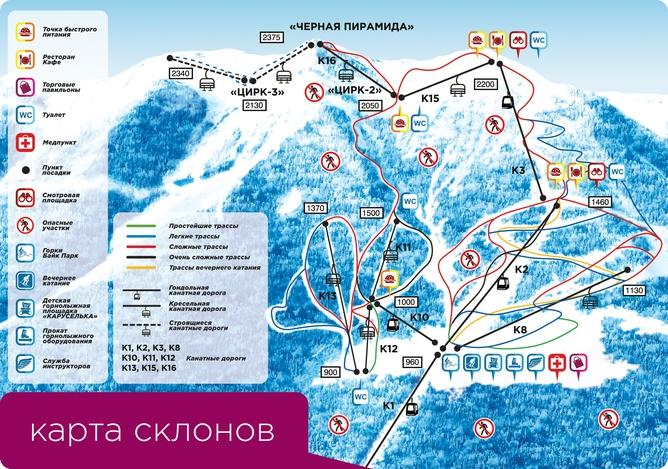 Автобусный горнолыжный тур Красная Поляна
