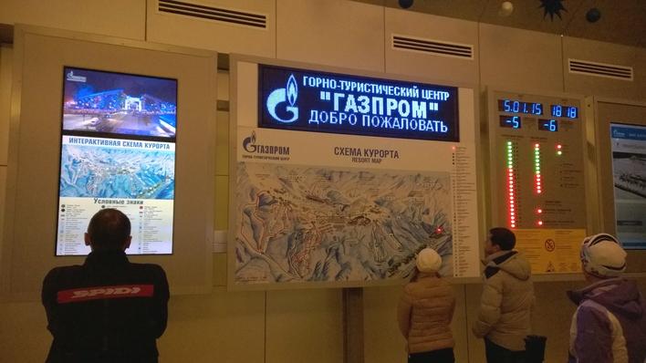 газпром-лаура инфо табло