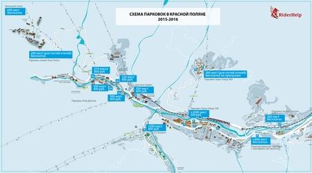 Ограничения проезда вКрасной Поляне исхема парковок наНовый год
