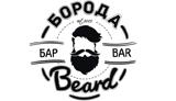 Бар «Борода»