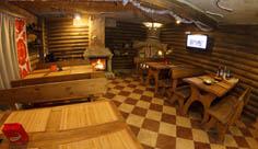«Дом Аборигена»