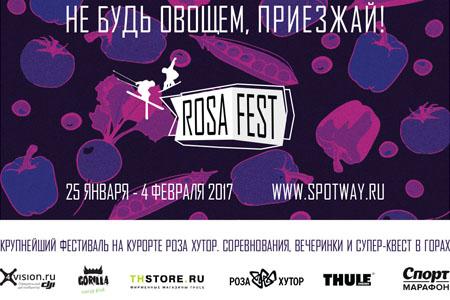 #ROSAFEST2017