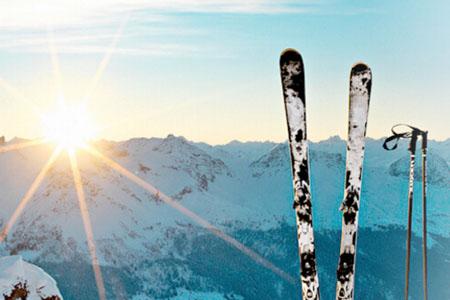 GetSki- онлайн прокат горнолыжного оборудования