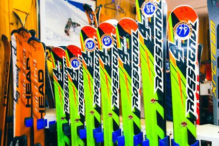 Прокат горнолыжного снаряжения «Эдельвейс»