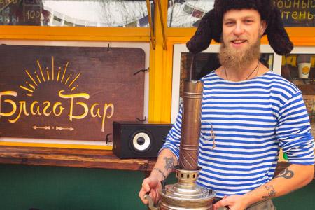 Чайная Станция БЛАГОБАР— кочевой стритфуд