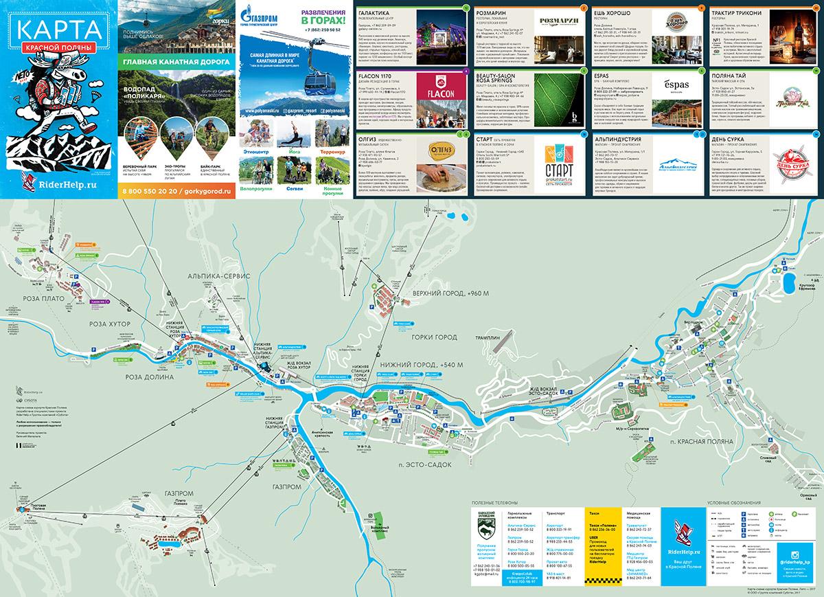 Нарисовать маршрут на карте интерактивный