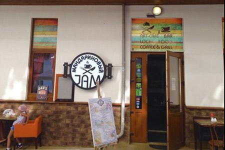 Семейное кафе «Мандариновый Джем»