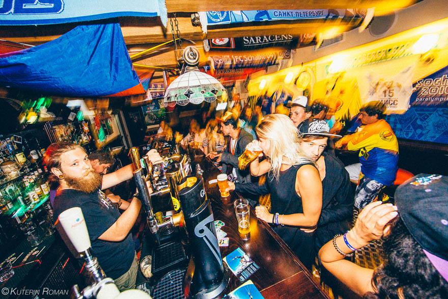 «The Kenny Pub»