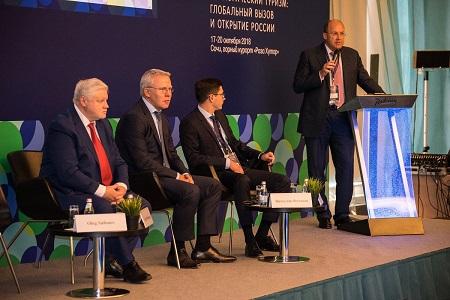 Международная конференция «Экологический туризм: глобальный вызов иоткрытие России». Итоги