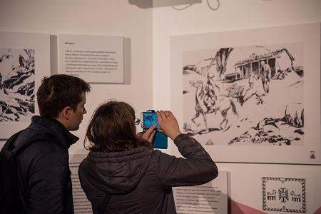 Накурорте «Роза Хутор» открылся Музей археологии