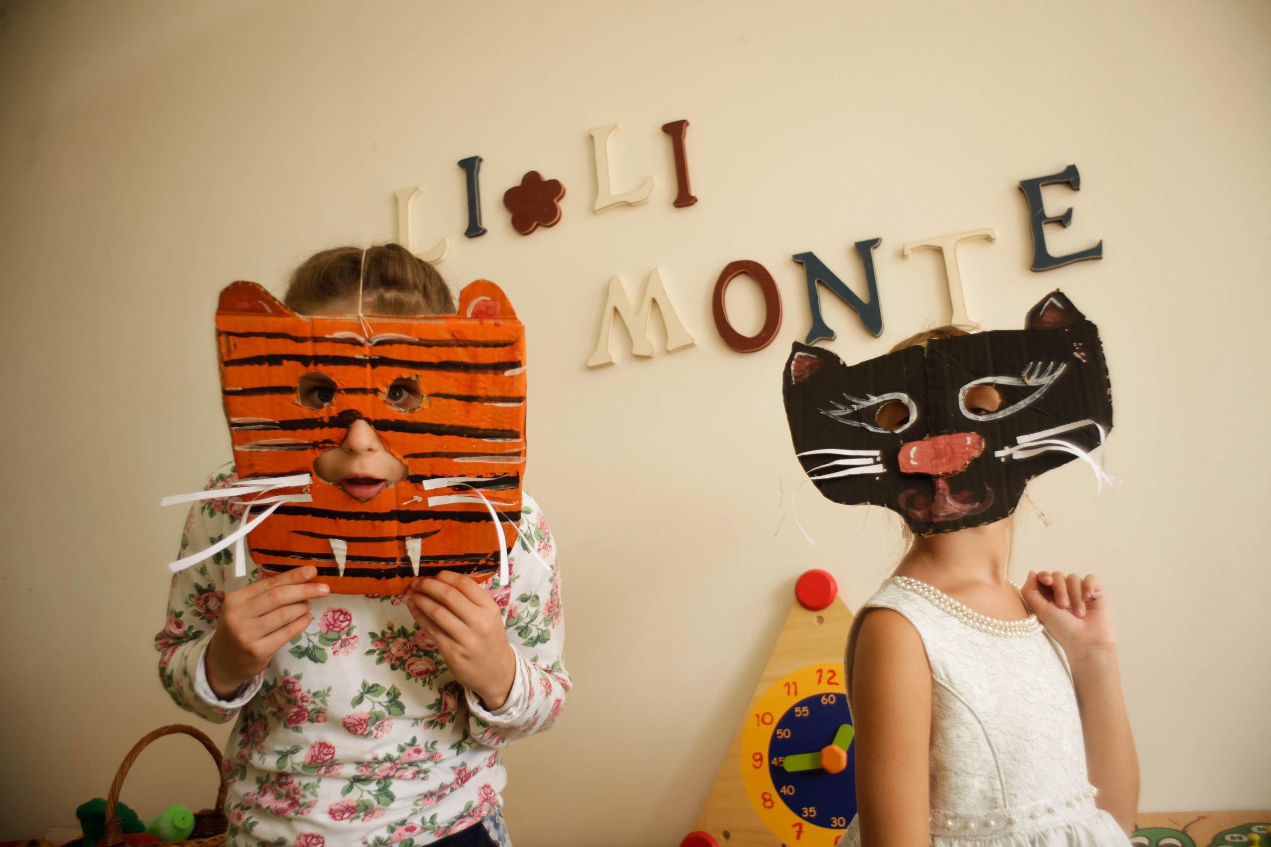 Детский клуб «Ли-Ли МОНТЕ»— Горная Детская Академия!