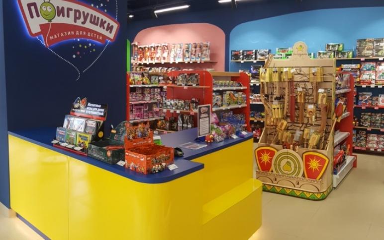 Детский магазин «Поигрушки» наРозе Хутор
