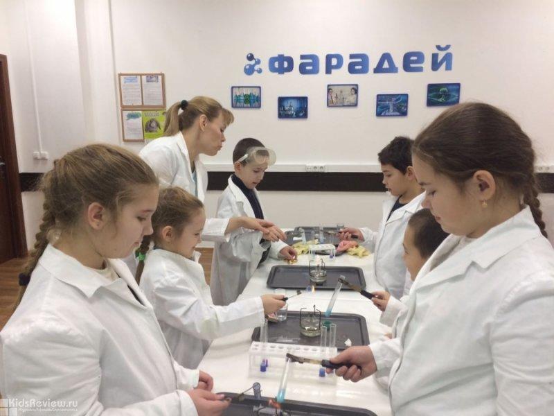 «Фарадей»— сеть клубов юных химиков