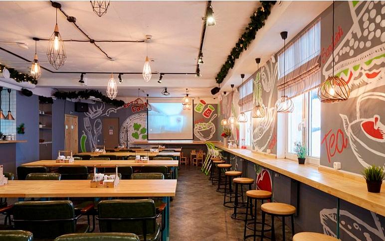 AYS Café