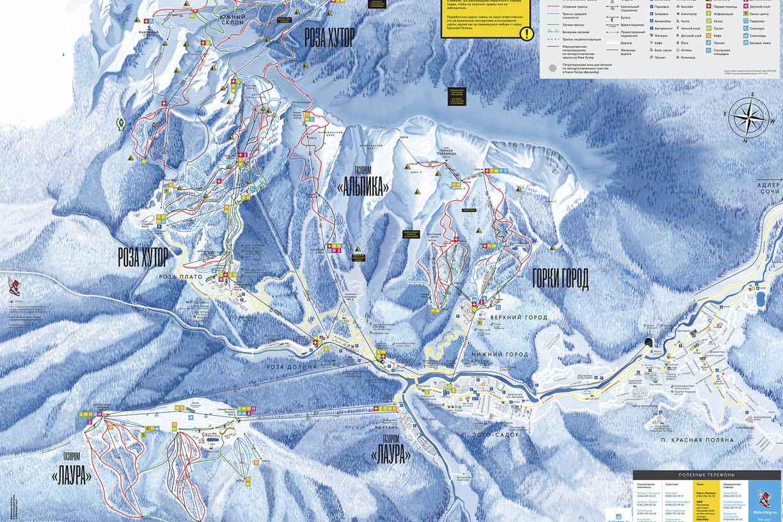 Единый ски-пасс накурортах Красной Поляны