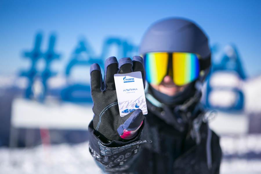 Ski-Pass 2.0