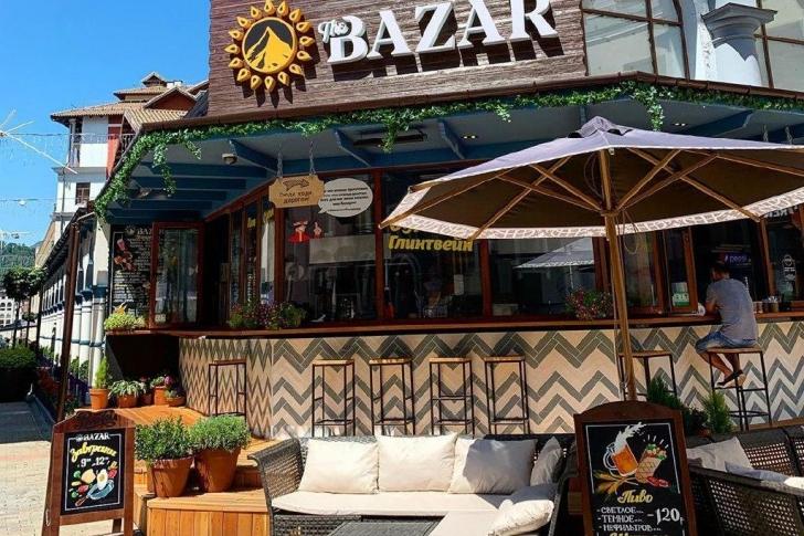 The Bazar