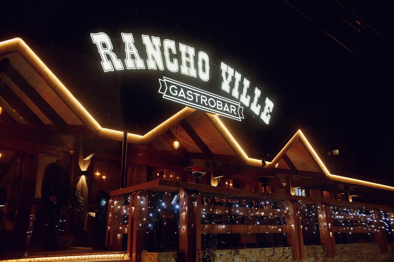 Пивной дворик Rancho Ville