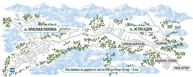 Общая карта склонов
